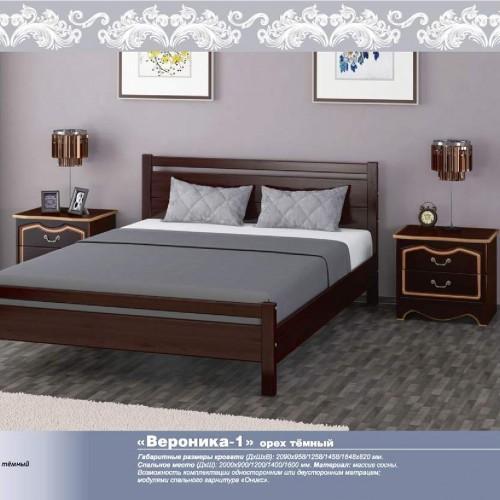 """Кровать из массива """"Вероника-1"""" Орех темный"""