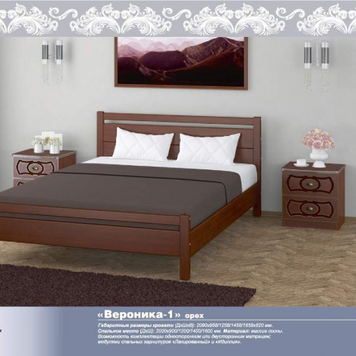 """Кровать из массива """"Вероника-1"""" Орех"""