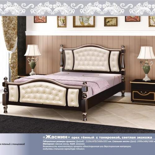 """Кровать из массива """"Жасмин"""" Орех темный"""