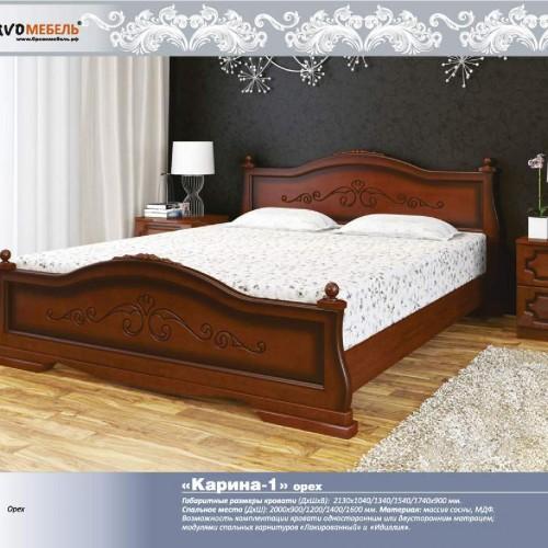 """Кровать из массива """"Карина-1"""" Орех"""