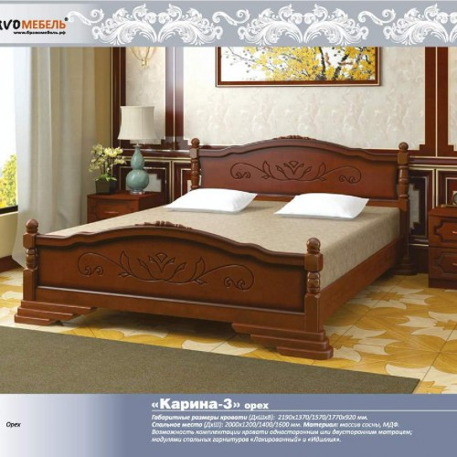 """Кровать из массива """"Карина-3"""" Орех"""
