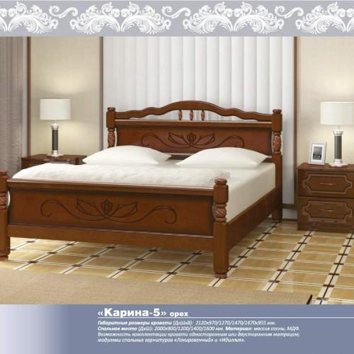"""Кровать из массива """"Карина-5"""" Орех"""