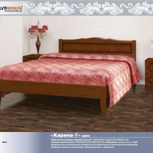 """Кровать из массива """"Карина-7"""" Орех"""