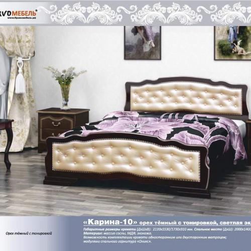 """Кровать из массива """"Карина-10"""" Орех темный (светлая)"""