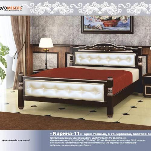 """Кровать из массива """"Карина-11"""" Орех темный"""
