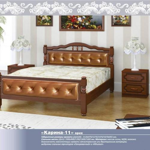 """Кровать из массива """"Карина-11"""" Орех"""